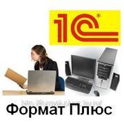 Скорая Компьютерная Помощь!!! фото