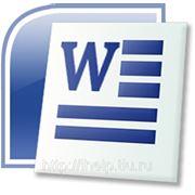 Установка Microsoft Office или Open Office, Волгоград