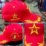 Бейсболка АРМИЯ Сухопутные войска красная фото