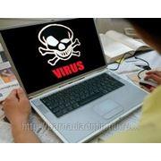 Удаление (лечение) вирусов и установка антивирусной программы