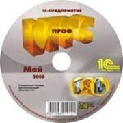 """ИТС. Проф (Информационно-технологическое сопровождение """"1С:Предприятия"""") DVD, подписка на 12 мес. фото"""