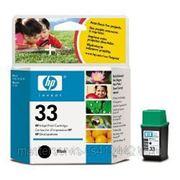 Заправка картриджа HP 33 (C1823D) для принтера HP DJ310,320,340