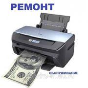 Ремонт принтеров, копиров, сканеров, МФУ. фото