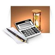 Сопровождение налоговых проверок/налоговая защита фото