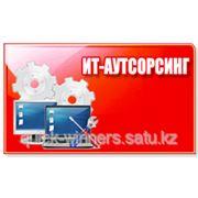 Ремонт и абонентское обслуживание компьютеров и оргтехники , it-аутсорсинг фото