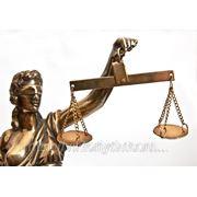 Представление интересов работника в суде. фото
