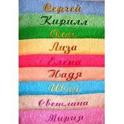 Вышивка на полотенцах и скатертях