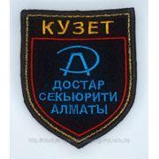 Компьютерная вышивка на заказ логотипов, рисунков, знаков фото