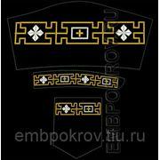 Орнамент для подрясника 02-дизайн для машинной вышивки фото