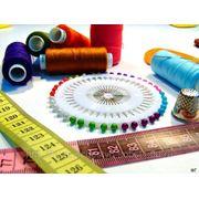 Швейные услуги фото