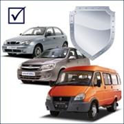 Страхование автомобилей ВАЗ, ГАЗ, ЗАЗ фото