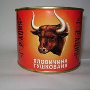 Тушенка говяжья ДСТУ 4607:2006 фото
