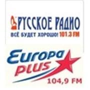радиореклама фото