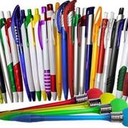 Ручка шариковая Cello Maxriter cиняя 05 мм фото