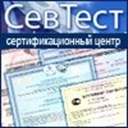 Оформление сертификата пожарной безопасности фото