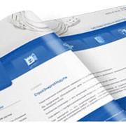 Разработка дизайна сайта. Создание сайтов во Владивостоке, веб-дизайн