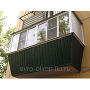 Балконы пластиковые с выносом в три стороны
