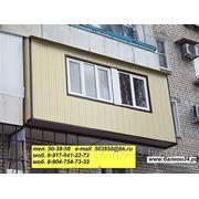 Остекление, отделка балконов и лоджий фото