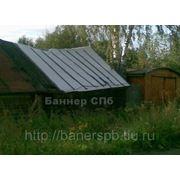 Ремонт крыши, ремонт кровли, временное укрытие фото