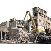 Снос,демонтаж зданий