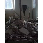 Демонтаж стен, перегородок, сантехкабин, штукатурки.Подготовка квартиры к ремонту! фото