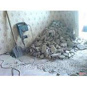 фото предложения ID 7414967