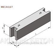 Фундаментные Блоки Стеновые фбс 24-6-6 фото