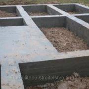 Монолитный фундамент от 1500р/м3 фото