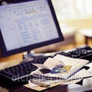 Постановка бухгалтерского и налогового учета фотография