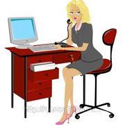 Бухгалтерские услуги ведение бухгалтерского учета фото