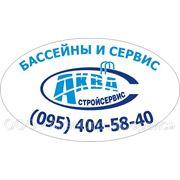 фото предложения ID 7418749