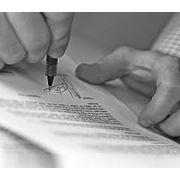 Составление юридических документов фото