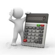 Бухгалтерские услуги -скидки 20% фото