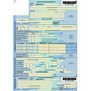 Расчет больничного листа фото
