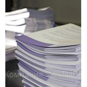 Ведение бухгалтерского и налогового учета при любой системе налогообложения фото