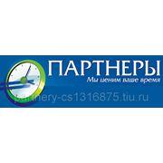 """Ведение БУ организаций пакет""""ЭКОНОМ"""" УСН Доходы фото"""