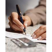 Бухгалтерские и налоговые услуги в Курске фото