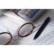 Бухгалтерские услуги Самара фото