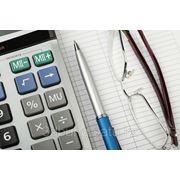 Бухгалтерский и налоговый учет малого предприятия (упрощенка) фото