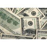 Финансы и кредит фото