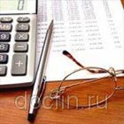 Бухгалтерские услуги для ИП фото