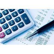 Ведение налогового учета фото