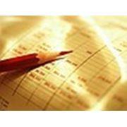 Составления бухгалтерской и налоговой отчетности фото