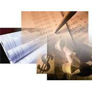 Ведение бухгалтерского учета для физлиц фото