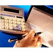 Налоговая декларация по НДС фото