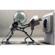 Работы электромонтажные фото