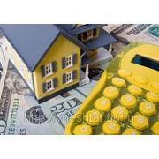 Составление декларации 3-НДФЛ при приобретении/строительстве жилья фото