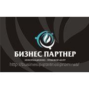 Бухгалтерское обслуживание Крым фото