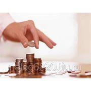 Прайс на услуги по бухгалтерской отчетности фото