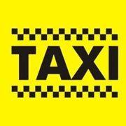 Налоговая отчетность пассажирские перевозки такси